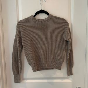Urban Outfitters grey knitted sweater with detail
